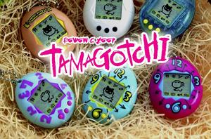 Test & Keep a Tamagotchi for FREE